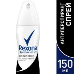 Rexona REXONA Антиперспирант аэрозоль женский W Невидимый на черном и белом 150мл