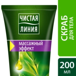 Чистая Линия ЧИСТАЯ ЛИНИЯ Скраб для тела Массажный эффект 200мл