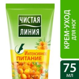 Чистая Линия ЧИСТАЯ ЛИНИЯ Крем-уход для ног Интенсивное питание 75мл