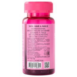Urban Formula Urban Formula Skin, Hair & Nails / Биологически активная добавка к пище «BB Ультра комплекс (BB Ultra complex)»