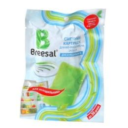 BREESAL Breesal Сменный картридж для био-поглотителя запаха для холодильника 80 г
