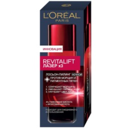 L'Oreal Paris LOREAL DERMO-EXPERTISE REVITALIFT Лазер 3 Лосьон-Пилинг 125 мл
