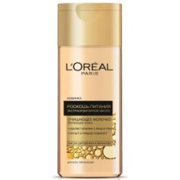 L'Oreal Paris LOREAL DERMO-EXPERTISE Молочко-масло Роскошь Питания для снятия макияжа 200 мл