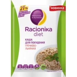 Racionika Racionika Гречнево-льняная каша для похудения
