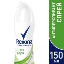 Rexona REXONA Антиперспирант аэрозоль женский Алоэ вера 150мл