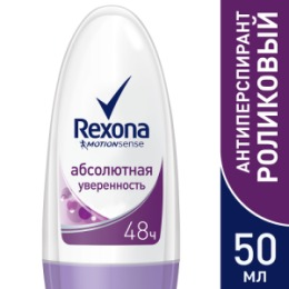 Rexona REXONA Антиперспирант део-ролик женский Абсолютная уверенность 50мл