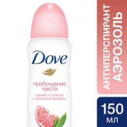 Dove DOVE Дезодорант аэрозоль женский Пробуждение чувств 150мл