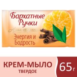 БАРХАТНЫЕ РУЧКИ БАРХАТНЫЕ РУЧКИ Крем-мыло нежное Энергия и бодрость 65г