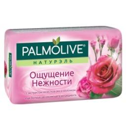 Palmolive ПАЛМОЛИВ Мыло Натурэль Ощущение нежности 90г