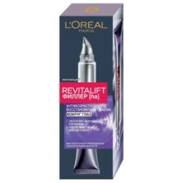 L'Oreal Paris LOREAL DERMO-EXPERTISE REVITALIFT Филлер вокруг глаз 15 мл
