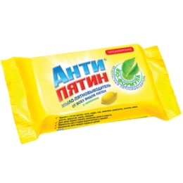 АНТИПЯТИН АНТИПЯТИН мыло-пятновыводитель от всех видов пятен лимон 90г
