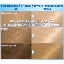 Garnier GARNIER Краска для волос COLOR NATURALS 113 Песочный Блондин