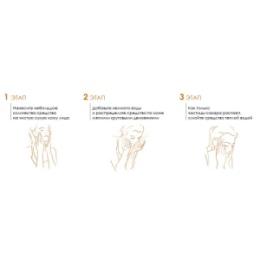 L'Oreal Paris LOREAL DERMO-EXPERTISE Скраб для лица отшелушивающий 50мл