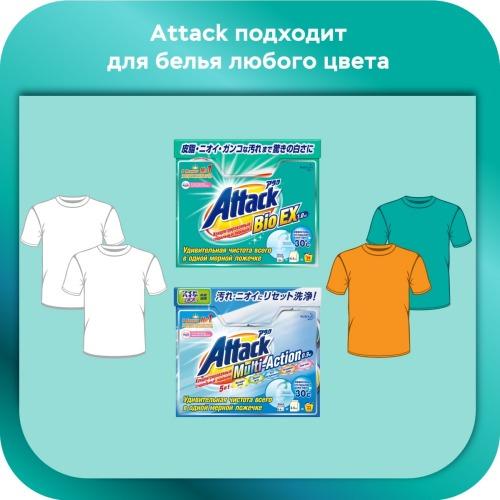 Attack Attack Multi-Action Концентрированный универсальный стиральный порошок с активным кислородным пятновыводителем и кондиционером 0,9 кг
