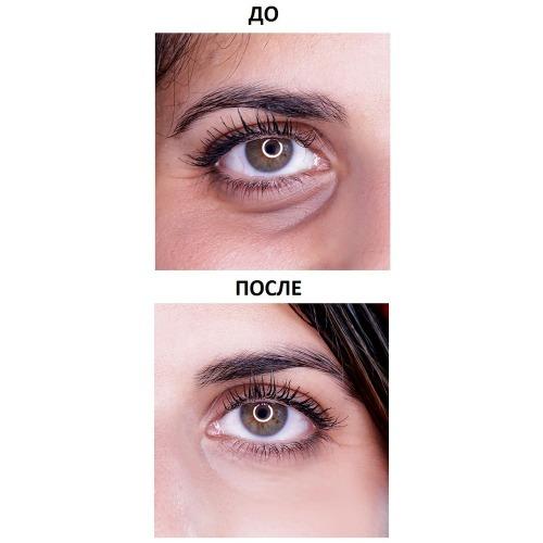 Maybelline New York MAYBELLINE Консилер для глаз Eraser 03 натурально-бежевый