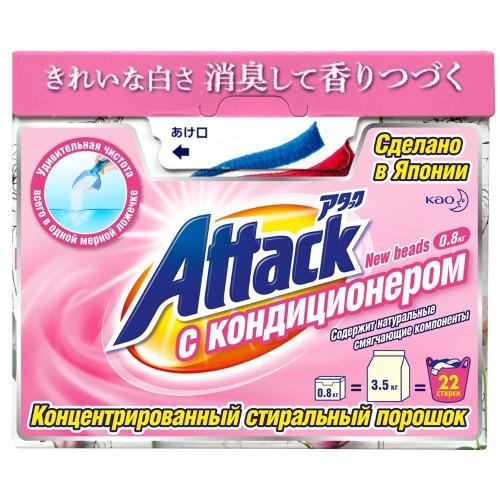 Attack ATTACK New Beads Концентрированный стиральный порошок с кондиционером 0,8кг
