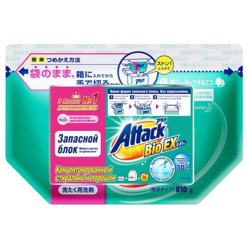 Attack ATTACK BioEX Концентрированный стиральный порошок запасной блок 0,81 кг