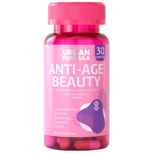 Urban Formula Urban Formula Anti-Age Beauty / Биологически активная добавка к пище «Нутрикосмедин Натурофарм»