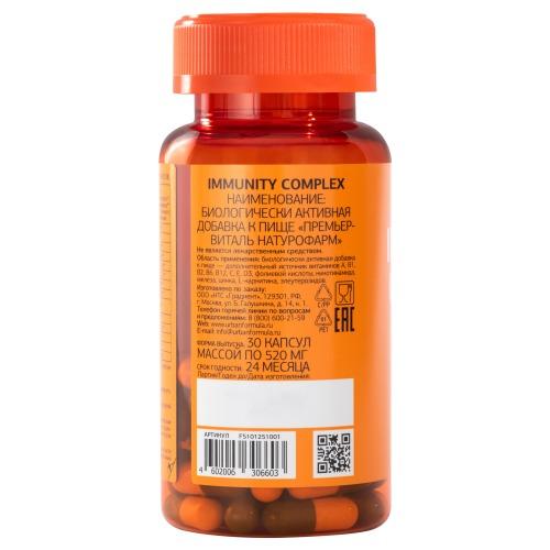 Urban Formula Urban Formula Immunity Complex / Биологически активная добавка к пище