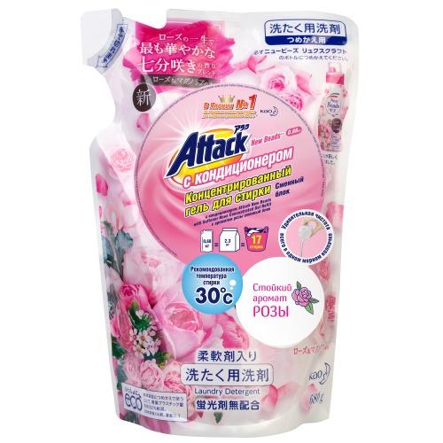 Attack ATTACK New Beads Концентрированный гель для стирки с кондиционером с ароматом розы сменный блок 0,68кг