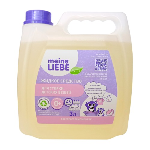Meine Liebe MEINE LIEBE Жидкое средство для стирки детского белья концентрат, 3 л канистра