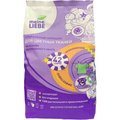 Meine Liebe Meine Liebe Стиральный порошок для цветных тканей, 1.5 кг