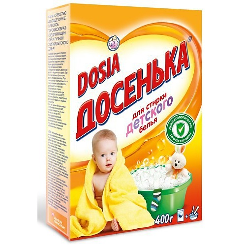 DOSIA DOSEN'KA Досенька Стиральный порошок для машинной и ручной стирки детского белья 400г