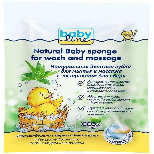BABYLINE BABYLINE Детская губка для мытья и массажа Натуральная с экстрактом Алоэ Вера