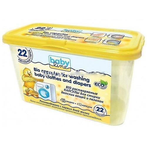 BABYLINE BABYLINE Растворяемые капсулы BIO для стирки детских вещей и пеленок 22 шт