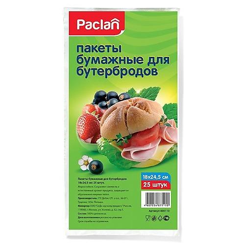 PACLAN PACLAN Пакеты бумаж.д/бутер. 18х25см, 25шт/уп.