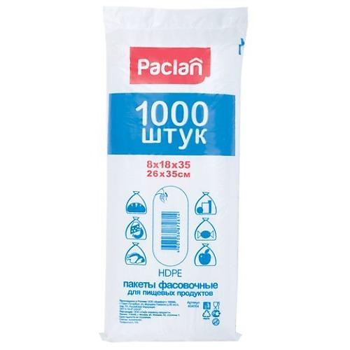 PACLAN PACLAN Пакеты фасов.26х35см 1000шт