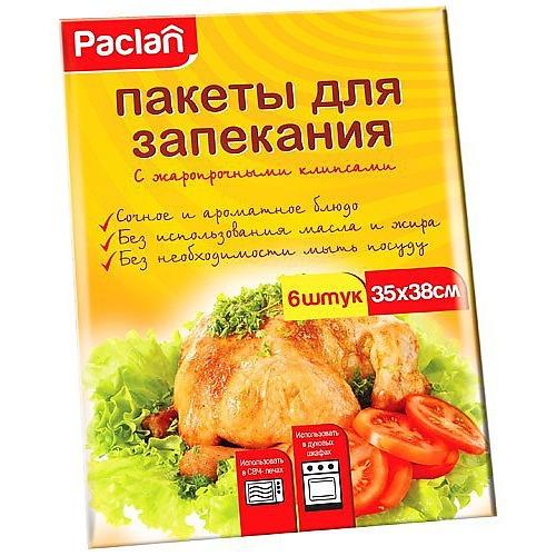 PACLAN PACLAN Пакеты для запекания 35х38 6шт