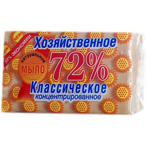 АИСТ АИСТ Хозяйственное мыло 72% Классическое в обертке 150г