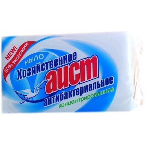 АИСТ АИСТ Хозяйственное мыло Антибактериальное в обертке 200г