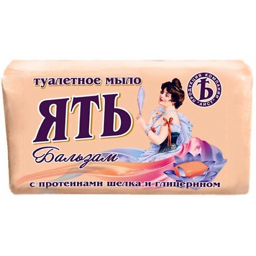 АИСТ АИСТТуалетное мыло ЯТЬ-Бальзам Ординарное 90г