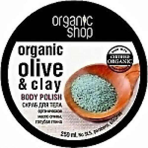 ORGANIC SHOP Organic shop Скраб д/тела Голубая глина 250 мл