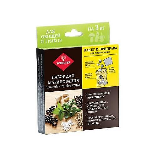 FORESTER FORESTER Набор для маринования овощей и грибов на гриле пакет приправа на 3 кг