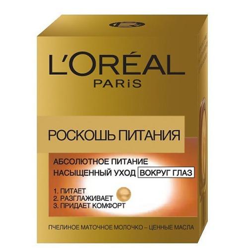L'Oreal Paris LOREAL DERMO-EXPERTISE Крем вокруг глаз Роскошь питания 15мл