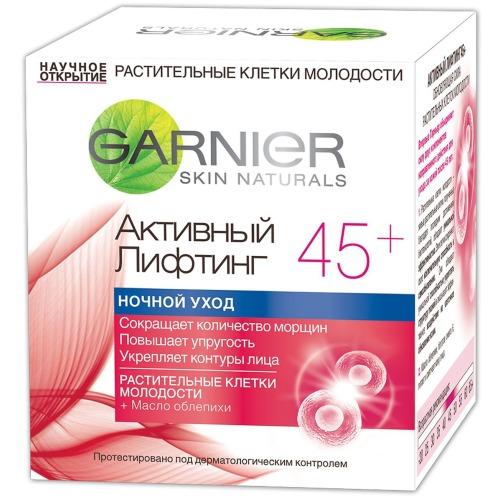 Garnier GARNIER Крем ночной Клетки Молодости Активный лифтинг 45 50мл