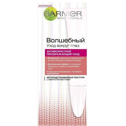 Garnier GARNIER Волшебный Уход Крем антивозрастной для глаз 15мл