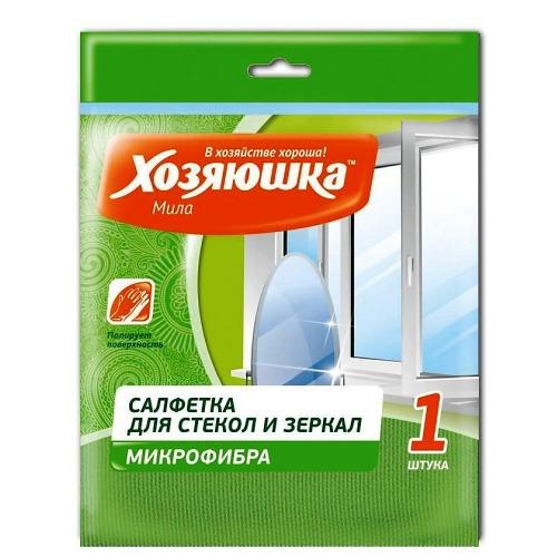 ХОЗЯЮШКА Мила ХОЗЯЮШКА Мила Салфетка для стекла и зеркал микрофибра 30*30см 1 шт КС-05