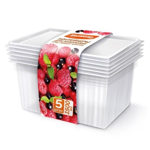 ХОЗЯЮШКА Мила ХОЗЯЮШКА Мила Контейнеры для заморозки ягод,овощей,фруктов 1,5 л 5 шт