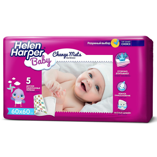 HELEN HARPER HELEN HARPER Пеленки впитывающие детские 60х60 5 шт
