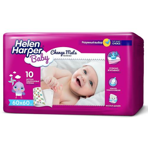 HELEN HARPER HELEN HARPER Пеленки впитывающие детские 60х60 10 шт