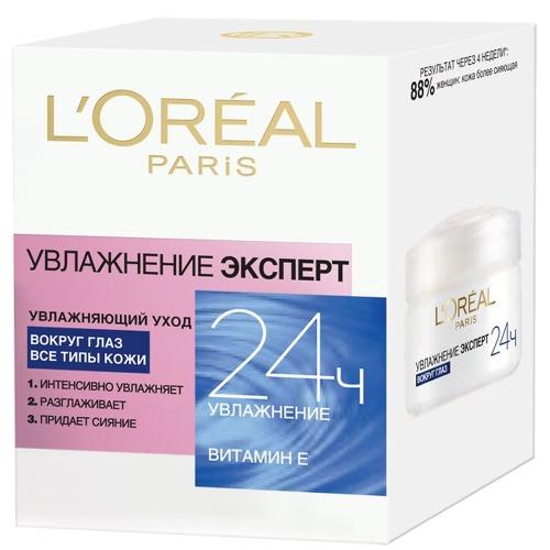 L'Oreal Paris LOREAL DERMO-EXPERTISE Крем вокруг глаз Увлажнение эксперт 15мл