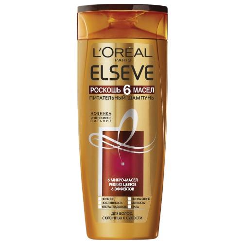 L'Oreal Paris LOREAL ELSEVE Шампунь кремовый для волос Роскошь 6 масел 250мл