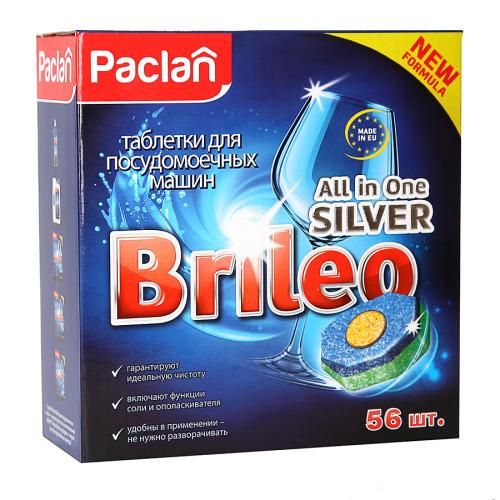 PACLAN Paclan Brileo Таблетки для посудомоечных машин All in one Silver 56шт