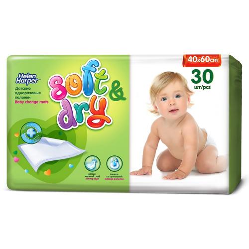 HELEN HARPER HELEN HARPER Пеленки впитывающие детские SOFT&DRY 40X60 30шт