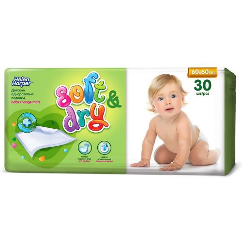 HELEN HARPER HELEN HARPER Пеленки впитывающие детские SOFT&DRY 60X60 30шт
