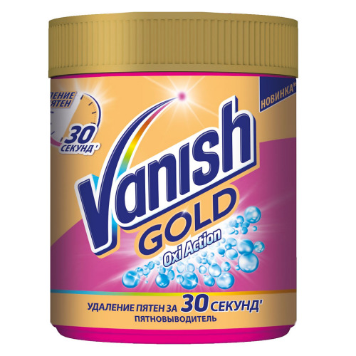 VANISH VANISH GOLD OXI Action Пятновыводитель 500 г